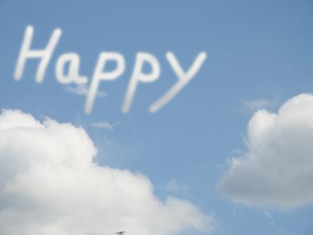 空 雲 幸せ 気分 感情 楽しい 表現 幸福 嬉しい 飛行機雲 コントレール スタンプ 気持 幸運 ラッキー 誕生日 年賀