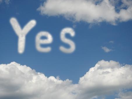 空 雲 気分 感情 表現 飛行機雲 コントレール スタンプ 気持 ok 了解 いいよ はい そうです 返事 賛成