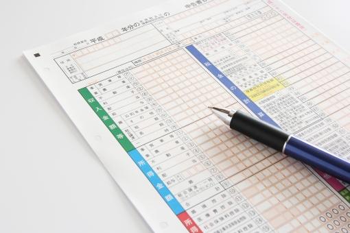 確定申告 申告書 書類 提出書類 税金 税 所得税 収入 支出 収支 金額 記入用紙 用紙 税務署 期限 期日 確定 背景 素材 ビジネス 会社 経理 会計 集計 財務 税務 処理 経費 費用 国税