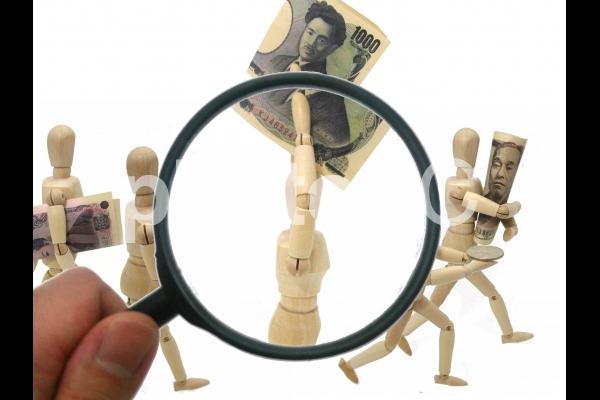 金の流れを調べるの写真