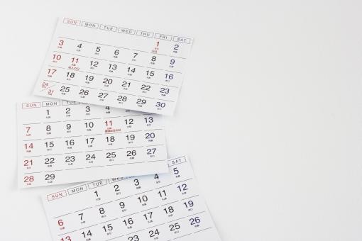 暦 日付 データ 日にち 日程 月々 月間 スケジュール プラン 予定 計画 進行 進捗 平日 土日 休日 週休二日制 出勤 休み 年間 年間休日 日数 素材 一週間 一ヶ月 稼働日 営業 連休 出社 ビジネス