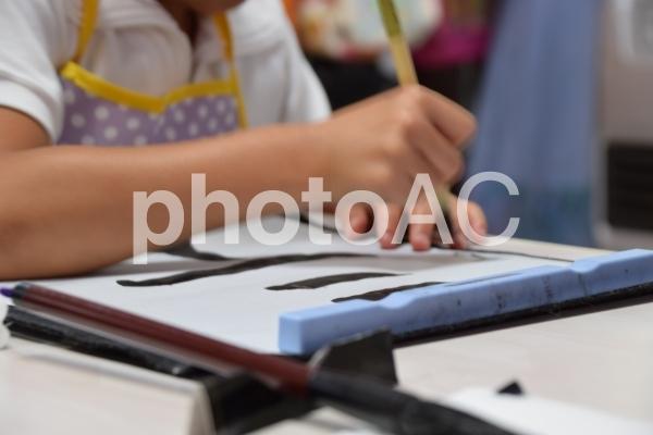 習字の写真