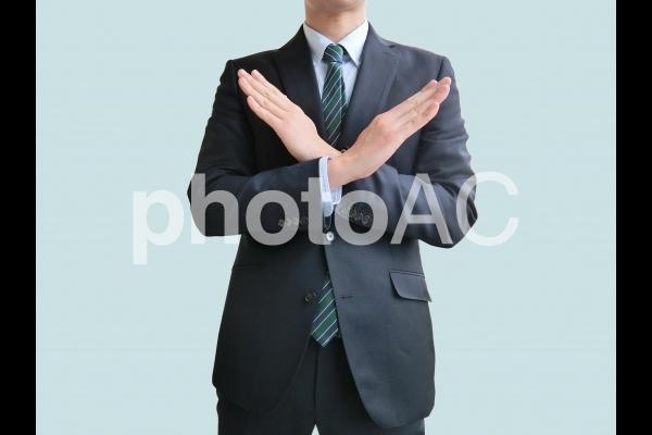ビジネスマン-拒否の写真