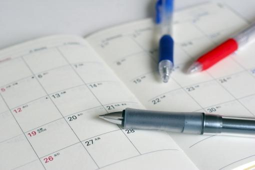 スケジュール帳 スケジュール 予定表 予定 日程 仕事 ビジネス カレンダー シャープペンシル シャーペン ボールペン 予約