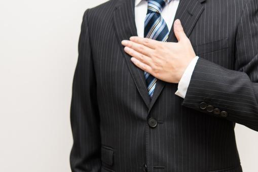任せる 営業 上司 スーツ サラリーマン 取引 男性 講習 ビジネス ネクタイ 講師 商談 セミナー リクルート 安心感 手元 信頼 学習 ホテル 塾 企業 外資系 会社 会計