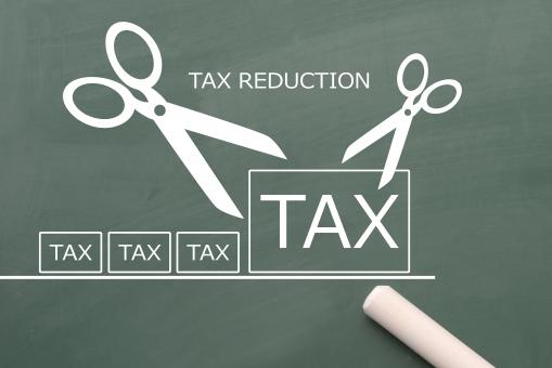 「減税 フリー画像」の画像検索結果