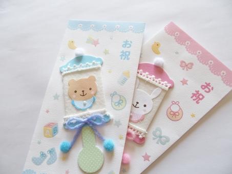 出産祝い 祝儀袋 お祝い 御祝い ピンク 桃色 水色 女の子 男の子 クマ くま うさぎ ウサギ 背景 赤ちゃん 素材