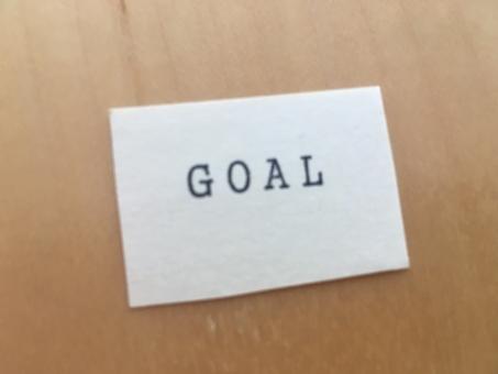 stamp スタンプ アルファベット 文字 英語 英字 壁 メッセージ 紙 背景 素材 背景素材 壁紙 コトバ 言葉 ことば 仕事 ビジネス プライベート ゴール goal goals 目標 目標設定 抱負 新年の抱負 達成 やりたいこと 目指す 目指すもの