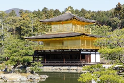 金閣 京都 寺 池 自然 京都の観光地 金 金箔 足利義満 北山文化 観光地