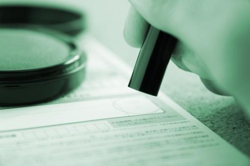 契約する 契約書 誓約書 申込書 捺印 押印 インカン 印鑑 はんこ 判子 ハンコ 申込む 商品購入 サービス 教材 年間契約 クレジット カードローン 認印 解約 手続き お金 記録 証明書 証拠 保証人 保証書 背景 素材 背景素材