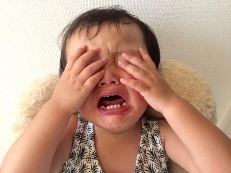 タグ 男の子 子供 2歳 泣き顔 泣く 悲しい 絶望 号泣 この世の終わり 苦悩