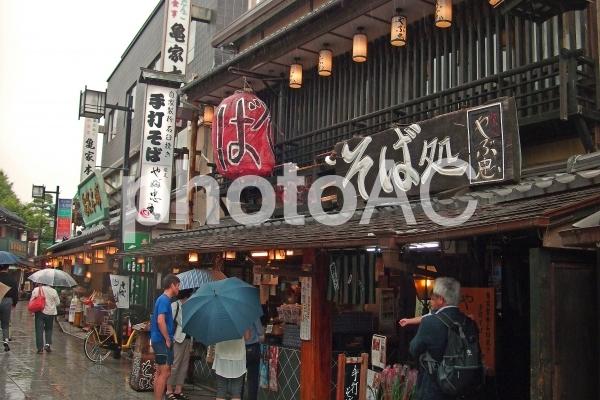 下町ぶらり散歩(金町・柴又編) 帝釈天参道 #10の写真