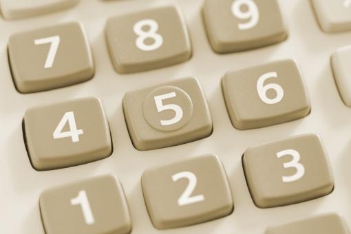 テンキー 数字 ナンバー 数値 データ 入力 キーパンチャー 電卓 計算機 集計 作業 ビジネス 仕事 業務 素材 背景 背景素材 イメージ 経理 統計 金額 税金 お金 価格 値段 値引き 合計 no ウェブ素材 ブログ ホームページ バック 決算 売り上げ レジ 入力キー パスワード デジタル コンピュータ パソコン it 表計算 プログラム 関数 値 入力値 乱数 平均値 絶対値 定数 整数 自然数 ゼロ 一桁