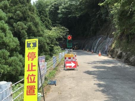 片側車線道路工事(赤信号・青信号レイヤー分け)の写真