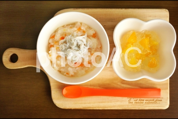 離乳食5の写真