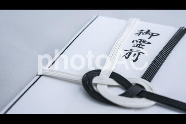 香典袋(御霊前)の写真
