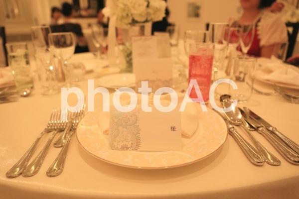 結婚披露宴の席次札の写真
