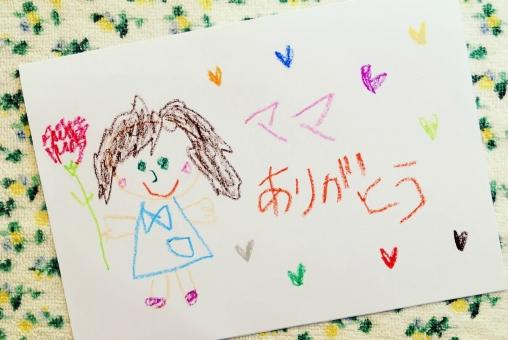 「子供の絵」の画像検索結果