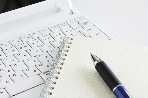 パソコン 筆記用具 リングノート ペン ノートパソコン PC PC pc オフィスツール ビジネス 仕事 業務 作業 素材 背景 背景素材 イメージ キーボード アイデア 企画 業務効率 メモ 記録 資料 データ入力 まとめ デザイン データ管理 スキルアップ 事務所