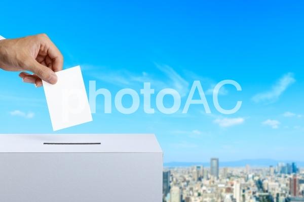 選挙の投票の写真