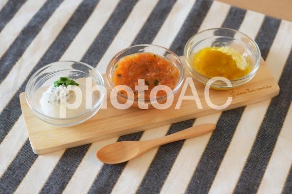 離乳食(ベビーフード)の写真