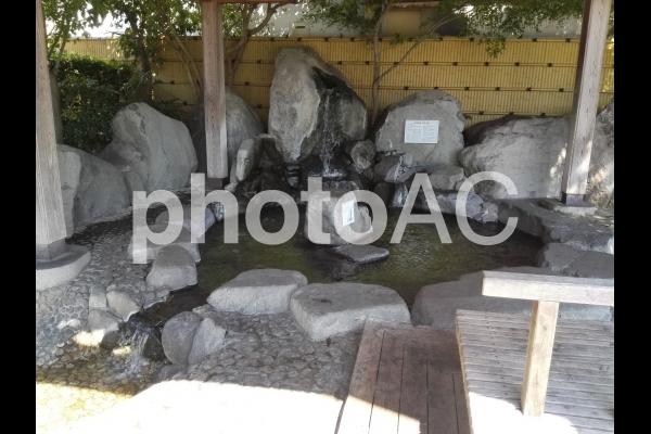 あし湯 山鹿温泉の写真