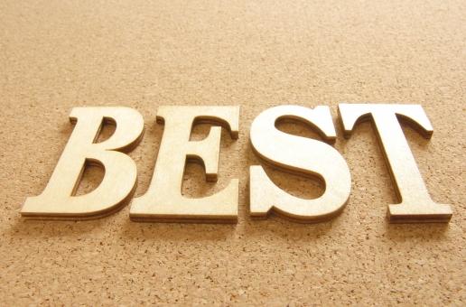 ベスト best ベストを尽くす 最善を尽くす 努力 行ない 行い 行動 チャレンジ 仕事 勉強 人生 最上 最良 最優秀 最善 全力 挑戦 アルバム メンバー 選び抜かれた ランキング 上位 評価 素材 背景 背景素材 イメージ ウェブ素材 doyourbest ブログ素材 ホームページ素材 メッセージ web blog