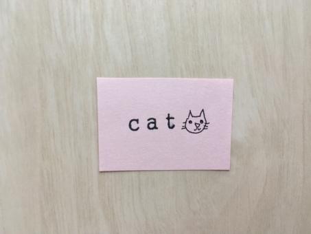stamp スタンプ アルファベット 文字 英語 英字 壁 メッセージ メモ 紙 背景 素材 背景素材 壁紙 cat キャット 猫 ねこ ネコ にゃんこ ニャンコ
