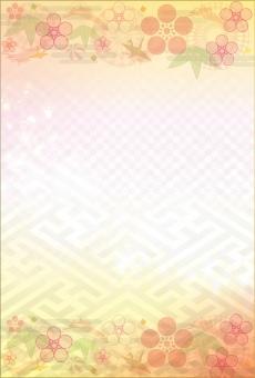 年賀状 素材 年賀ハガキ 年賀はがき 年賀状サイズ背景シリーズ 正月柄 正月飾り 正月 お正月 年賀状テンプレート 年賀ハガキテンプレート 年賀はがきテンプレート 梅 春 卒業 卒業素材 和風 和 祝 祝い 和風 和 和風背景 元旦 うめ 春 竹 松 鶴 折紙