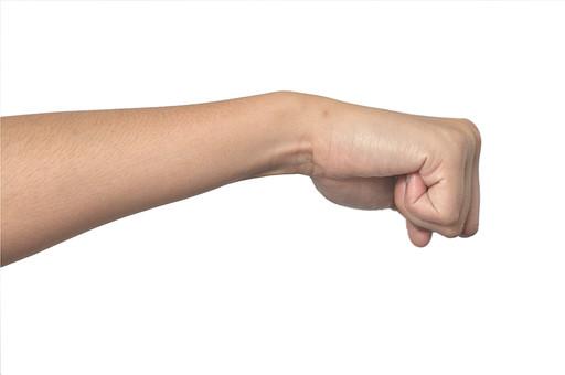 人物 背景 白 白背景 白バック 切り抜き パーツ ボディパーツ 腕 数字 片手 ポイント 指 手首 ジェスチャー 身ぶり 指示 カウント 番号 肌 余白  シンプル ハンドパーツ 右手 グー ジャンケン 人の手 拳 こぶし パンチ