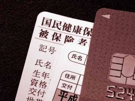 情報 個人 マイナンバー 制度 国民 行政 クレジットカード 運転免許証 健康保険 保険 日本 社会 国家 運営 管理 統制 JAPAN japan number メリット デメリット 運用 運営 開始 スタート 混乱 被害 詐欺 12桁 税番号