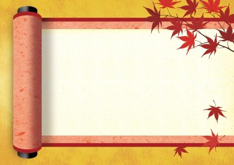 紅葉の巻物【あか】の写真