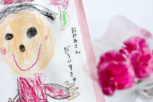母の日 カーネーション 花束 ピンク 桃色 マゼンダ 花 植物 切花 プレゼント お祝い 感謝 似顔絵 母親 ありがとう メッセージ ママ イラスト 絵 画 手描き こども 子ども 子供 幼児
