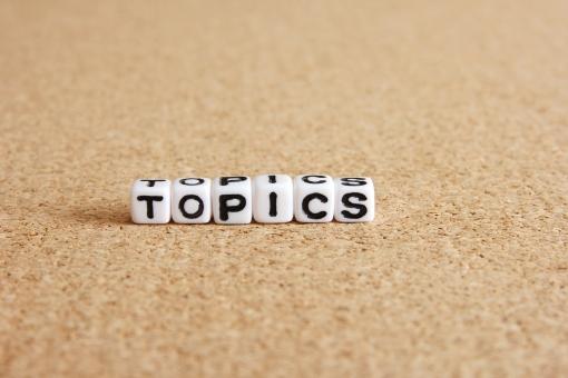 トピックス 話題 見出し ニュース 記事 記録 topics Topics TOPICS TOPICS 出来事 キーワード 一覧 リスト ラインナップ ラインアップ 背景 素材 背景素材 壁紙 ウェブ web WEB Web web素材 インターネット 映像 芸能 エンタメ ビジネス
