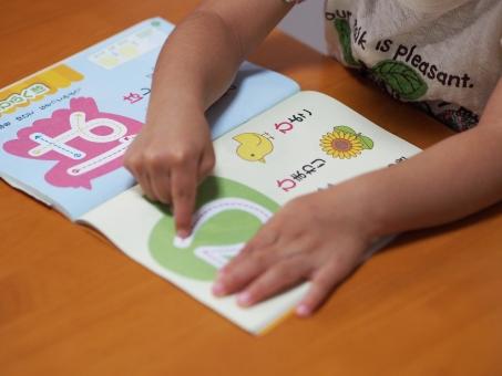 子供 子ども 女児 幼児 平仮名 学習 鉛筆 あいうえお 練習 girl child kids japanese study ひらがな 勉強 園児 女の子