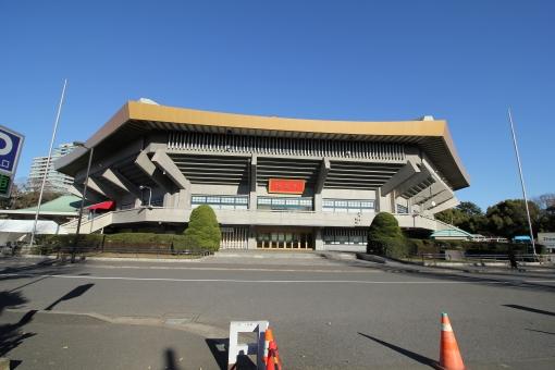 日本武道館正面 日本武道館 北の丸公園 多目的ホール 室内競技 九段下