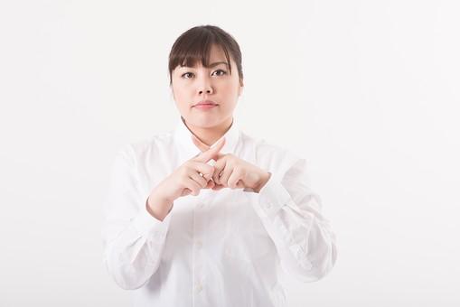 日本人  女性 一名 一人 1人 ぽっちゃり 肥満 ダイエット 痩せる 痩せたい 目標 ビフォー アフター 太っている 太り気味 メタボ メタボリックシンドローム 脂肪 体系 ボディー 白バック 白背景 シャツ 吹き出し × NG NO ダメ だめ いけない ポーズ 困る 怒る 禁止 止める mdjf020