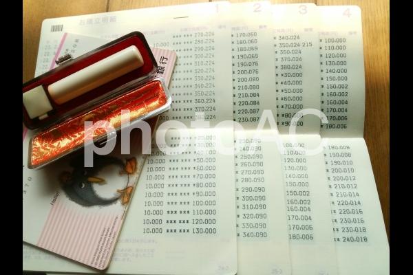 通帳と印鑑の写真