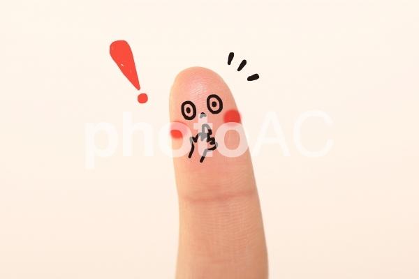 かわいい指 子ども3の写真