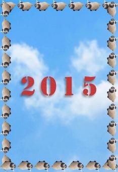平成26年 2015 正月 年賀状 ポストカード 新年 ヒツジ 羊 未 枠 フレーム ひつじ