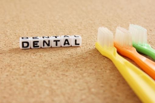 歯科 歯 歯医者 歯科医 デンタル DENTAL DENTAL dental Dental dental は ハ 衛生 清潔 健康 虫歯 治療 予防 歯磨き 歯ブラシ 食事 食後 習慣 洗面所 保険 美容 フロス ホワイトニング 診療 歯ぐき