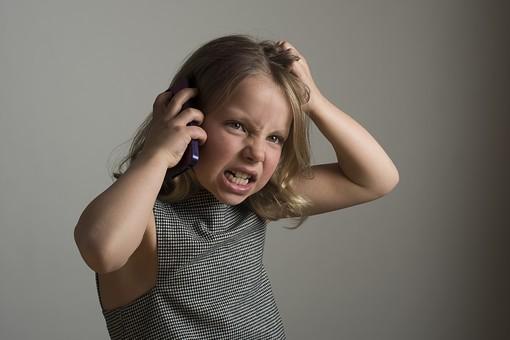 「怒り」の写真