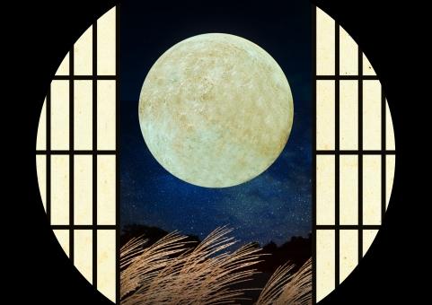 月見 月 夜 障子 風景 夜景 満月 秋 ススキ すすき 風物詩 風流 風情 趣 日本的な 月光 月明かり 影 シャドー ムーンライト 日本建築 秋の風景 秋らしい 和紙 木枠 中秋の名月 景色 趣のある 名月 夜空