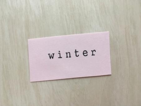 stamp スタンプ アルファベット 文字 英語 英字 壁 メッセージ メモ 紙 背景 素材 背景素材 壁紙 季節 四季 winter 冬 ふゆ