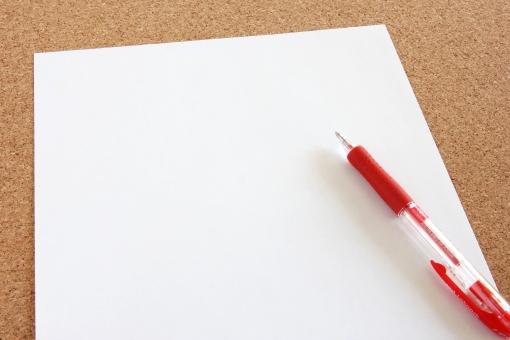 白い紙 白紙 ボールペン 赤ペン 紙とペン 背景 素材 背景素材 壁紙 紙 ペーパー フォーマット 台紙 テンプレート メモ めも 余白 スペース テキストスペース コピースペース コメント メッセージ ビジネス アイデア 企画 発想 ウェブ web web素材 事務用品
