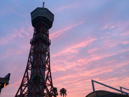 港 タワー 夕日 博多湾 博多パラダイス 夜 空 南国 レジャー 寂しい