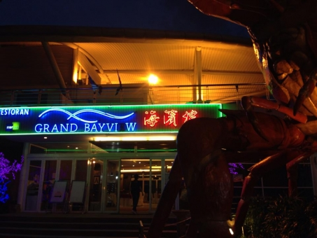 シーフード レストラン ジョホールバル マレーシア JB Grand Straits Garden レストラン イタリアン ダンガベイ 海鮮 海外
