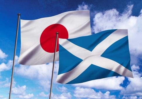 日本とスコットランドの国旗イメージの写真