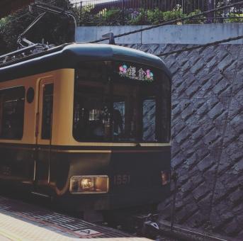 鎌倉に行こうの写真