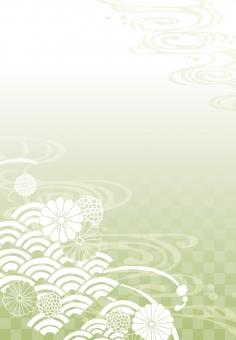 そげ 青海波文様 青海波 せいがいは 模様 紋様 文様 和柄 和模様 和紋様 和文様 地紋 和紋 波模様 着物 海 河 川 川面 水 水面 波 線 流水 流水紋 菊 菊模様 菊紋様 菊文様 菊紋 菊柄 花 花模様 花文様 花紋 花紋様 組紐 くみひも 組み紐 組みひも 市松 市松模様 チェック チェッカー 綺麗 きれい キレイ 美しい 風流 雅 飾り 高級 華やか 上品 wave water chrysanthemum pattern beautiful japanese check 和素材 素材 パーツ ごあいさつ ご挨拶 あいさつ 挨拶 グラデーション gradation 縦書き 縦 たてがき たて 長方形 縦向き 縦むき たてむき 緑 黄緑 若葉 新緑 春 green yellowgreen spring フレーム 背景 枠 飾り枠 和風 和